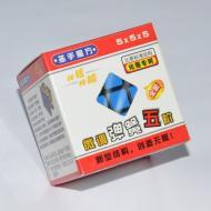 kocka Shengshou 5x5x5