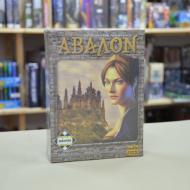 Drustvena igra The Resistance Avalon