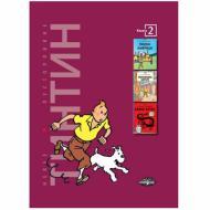 Tintin pustolovine 2, Stripovi, Games4you, društvene igre, porodične igre, zabavne igre, prodaja Beograd
