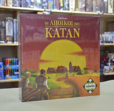 Drustvena igra The Settlers of Catan (na grckom jeziku)